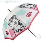 ParasoleDlaCiebie.pl – kup parasol przez internet